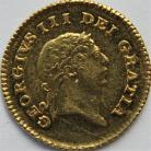 THIRD GUINEAS 1808  GEORGE III GEORGE III 2ND HEAD SCARCE