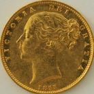 SOVEREIGNS 1855  VICTORIA LONDON SHIELD WW IN RELIEF VERY SCARCE