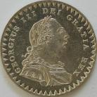 ONE SHILLING & SIXPENCE 1811  GEORGE III DRAPED BUST BU