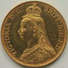 TWO POUNDS (GOLD) 1887  VICTORIA VICTORIA JUBILEE HEAD GEF