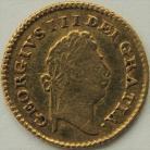 THIRD GUINEAS 1799  GEORGE III GEORGE III 1ST HEAD RARE GF/NVF