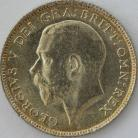 SIXPENCES 1917  GEORGE V VERY SCARCE UNC LUS
